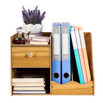 办公文件夹收纳盒桌面抽屉式木质创意文具木制文件置物架书立书架