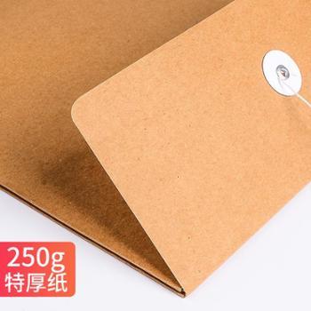 100个档案袋牛皮纸a4加厚文件袋纸质投标带团员资料袋公文挡案袋牛皮加大号大容量方案袋案卷袋