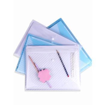 互信加厚A4透明文件袋大容量按扣袋办公用品档案袋试卷收纳袋资料册文件夹票据