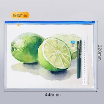 特大号A3文件袋透明拉链袋8K画纸韩国小清新简约资料档案试卷绘画作品收纳袋加大容量2个装
