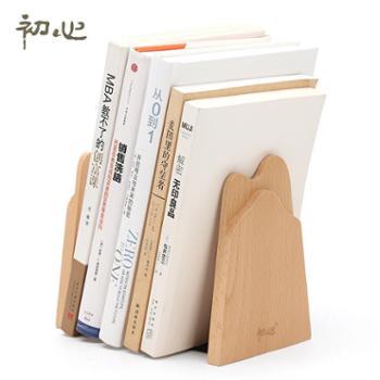 初心 木质欧式山形书档 北欧书房创意简约书挡书立书靠书夹摆件