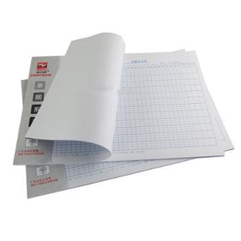 浩立信 考勤记录表单本办公用品文具