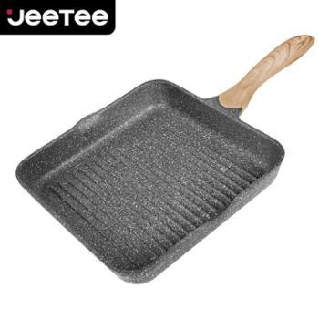 Jeetee麦饭石氧气专用煎锅不粘条纹早餐锅
