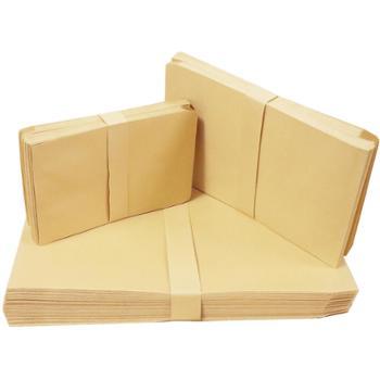 空白无字黄色2/3/5/7 9号a4牛皮纸加厚信封定制牛皮纸袋定做印刷