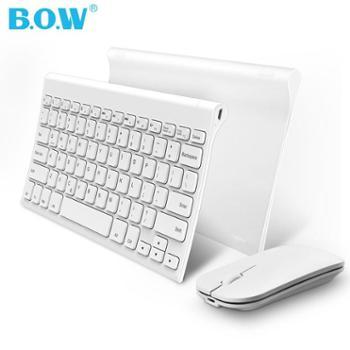 BOW航世充电无线键盘鼠标套装 笔记本台式电脑办公家用纤薄静音小