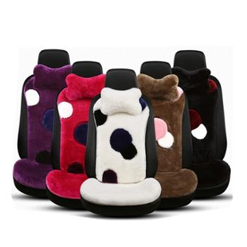 卡佳 小蛮腰纯羊毛坐垫冬季短毛绒汽车座垫