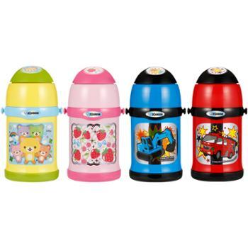 ZOJIRUSHI/象印 儿童保温杯吸管两用水壶水杯