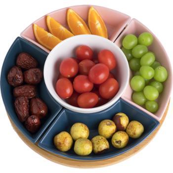 INMIND HOUSE 水果盘带托盘陶瓷分格小吃干果盘