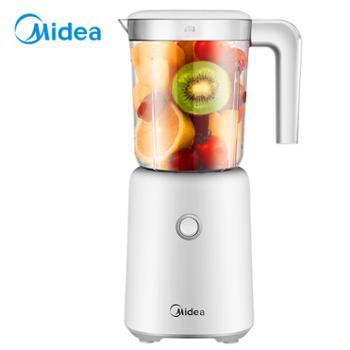 Midea/美的 WBL2501B榨果汁迷你料理机全自动家用多功能榨汁机
