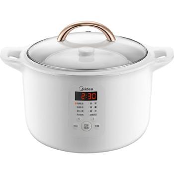 美的电炖锅MD-DZ16E102 家用全自动煲汤锅隔水炖电炖盅A1