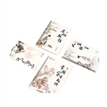 南国书香 成人行楷行书临摹凹槽练字帖10本套装