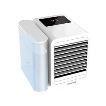 microhoo冷风机夏天空调扇制冷加湿净化三合一