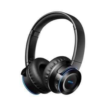 机乐堂头戴式蓝牙耳机5.0可折叠无线触摸运动耳机
