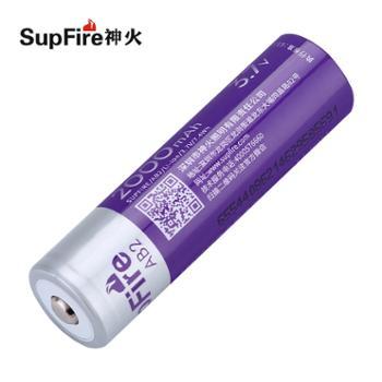 SupFire/神火锂电池18650