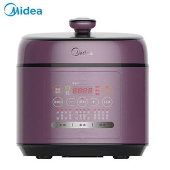 美的/Midea 电压力锅 MY-SS5042P 家用智能双胆高压锅