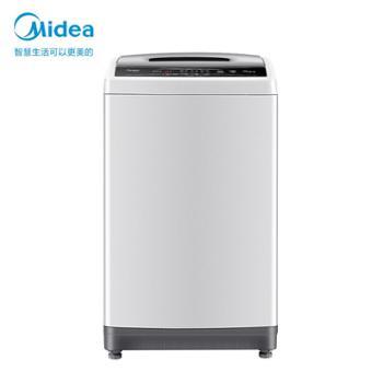 美的(Midea)波轮洗衣机MB90VN13全自动9KG大容量