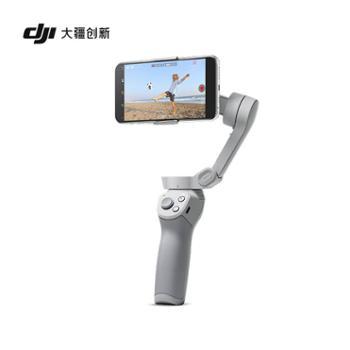 大疆(DJI) 磁吸手机云台 DJI OM 4 防抖可折叠