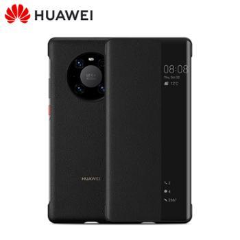 华为/HUAWEI手机壳Mate40pro智能视窗保护套