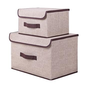 集美简约带盖无纺布折叠收纳箱两件套