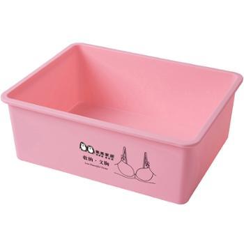 小呆鼠家用塑料衣柜内衣收纳盒