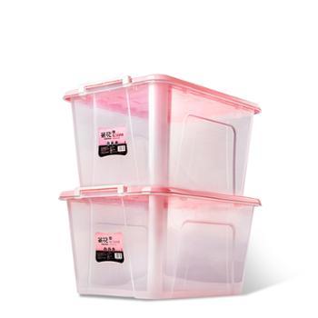 茶花收纳箱家用塑料玩具储物箱58L*2个
