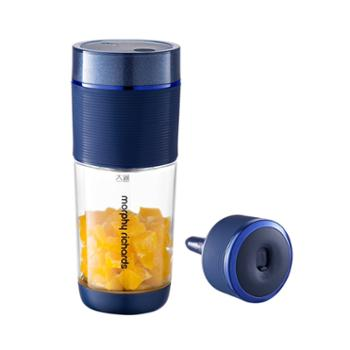 摩飞/MORPHY RICHARDS 气泡榨汁杯 MR9801 无线便携式