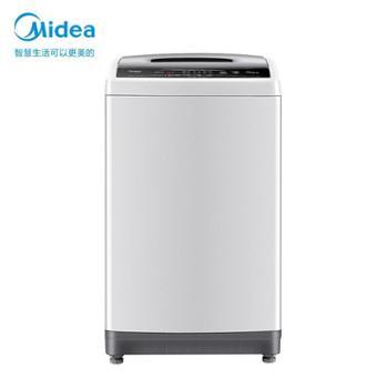 美的波轮洗衣机MB90VN13全自动9KG大容量