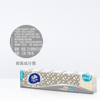 维达手帕纸套装细韧4层7张/包 共12小包一条
