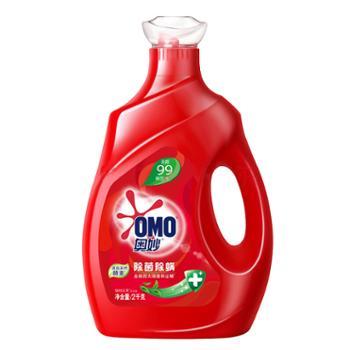 奥妙瓶装洗衣液 2KG/瓶