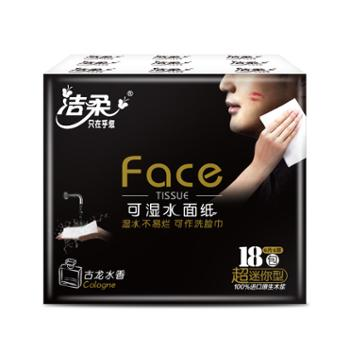Face超迷你型纸手帕6片*4层/包共18小包装