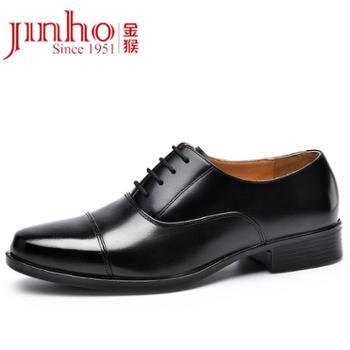 金猴(JINHOU)日常办公室工装皮鞋男Q20054A