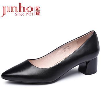 金猴(JINHOU)浅口时尚日常办公室女士单鞋Q50017