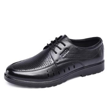 金猴(JINHOU)19新款透气商务正装鞋冲孔牛皮系带百搭男皮凉鞋Q30035
