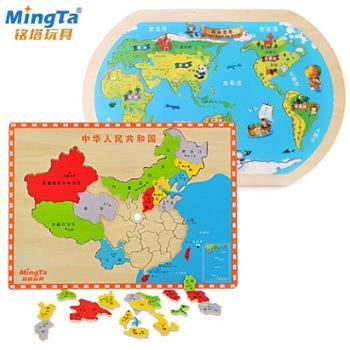 铭塔中国地图木制拼图拼版儿童学习教育早教益智玩具