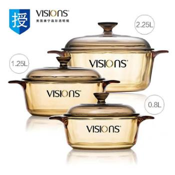 康宁VisionsVS-08/12/22晶彩透明锅三件套吉祥三宝