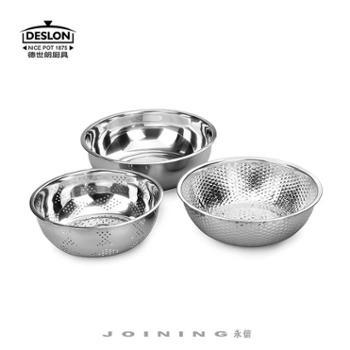 德世朗吉祥三宝不锈钢厨房三件套DFS-D010沥水盆洗菜盆水果盘