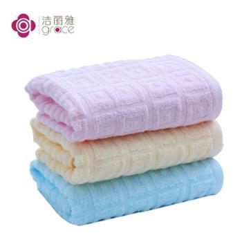 洁丽雅素雅全棉毛巾3条装(6415×3)