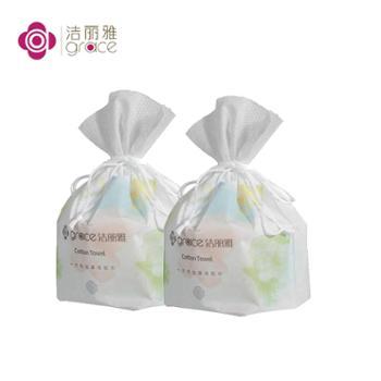 洁丽雅MRJ111一次性洗脸巾卷筒洁面巾2卷
