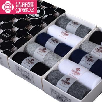 洁丽雅精品盒装船袜5双1盒