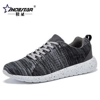 新款时尚休闲运动鞋潮流飞织透气网布男鞋 SNT0076