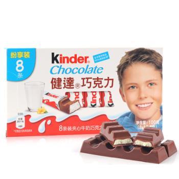 健达巧克力100g