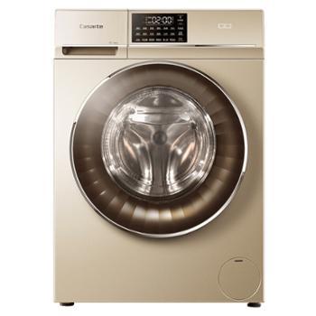 卡萨帝滚筒洗衣机C1U8G3