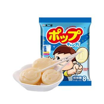 不二家牛奶棒棒糖(牛奶+乳酸)46g*5袋
