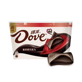 德芙/Dove香浓黑巧克力碗装252g