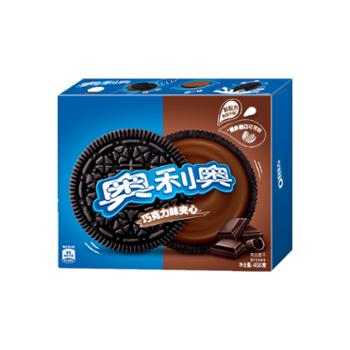 亿滋奥利奥夹心饼干巧克力味家庭装466G