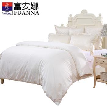 富安娜家纺冬被床上用品双人被芯蚕丝被被子雅莹桑蚕丝冬厚被