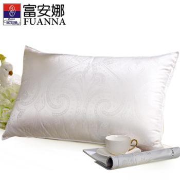 富安娜/FUANNA蚕丝枕头枕芯臻美