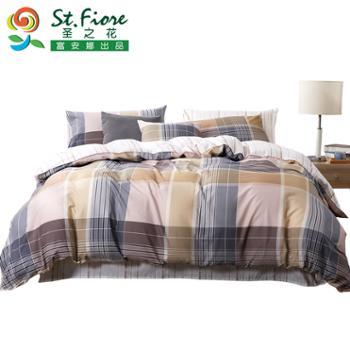 富安娜出品圣之花家纺纯棉四件套床单床笠伯格明朗