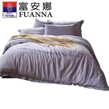 富安娜全棉床上四件套素色套件