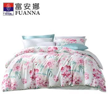 富安娜/FUANNA40支纯棉抗菌套件多件套